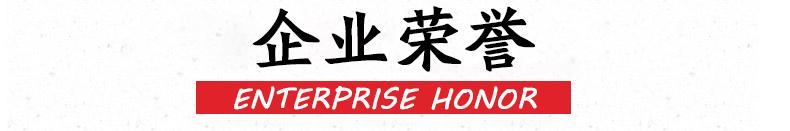 云南网站建设-企业荣誉-TIT.jpg