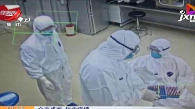 众志成城 抗击疫情:钟南山、李兰娟团队在粪便中检出新冠病毒 国家卫健委回应 (江西台)