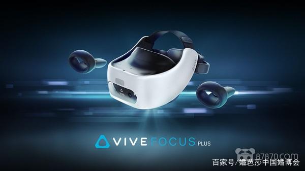 MWC 2019 VR/AR内容大盘点,哪些值得期待? AR资讯 第4张