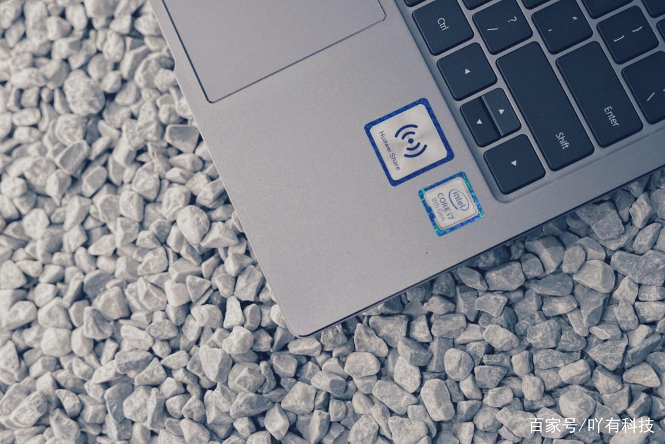 职场利器!华为MateBook 14为你解锁潮流职场新姿