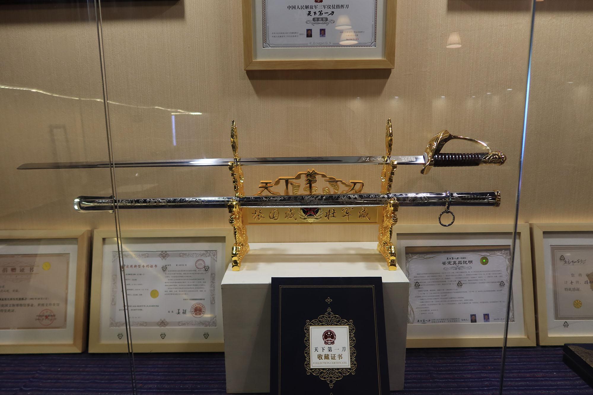 剑舍博物馆