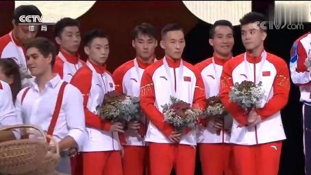 体操世锦赛中国男团单杠失误痛失冠军 俄罗斯逆转夺金[视频]