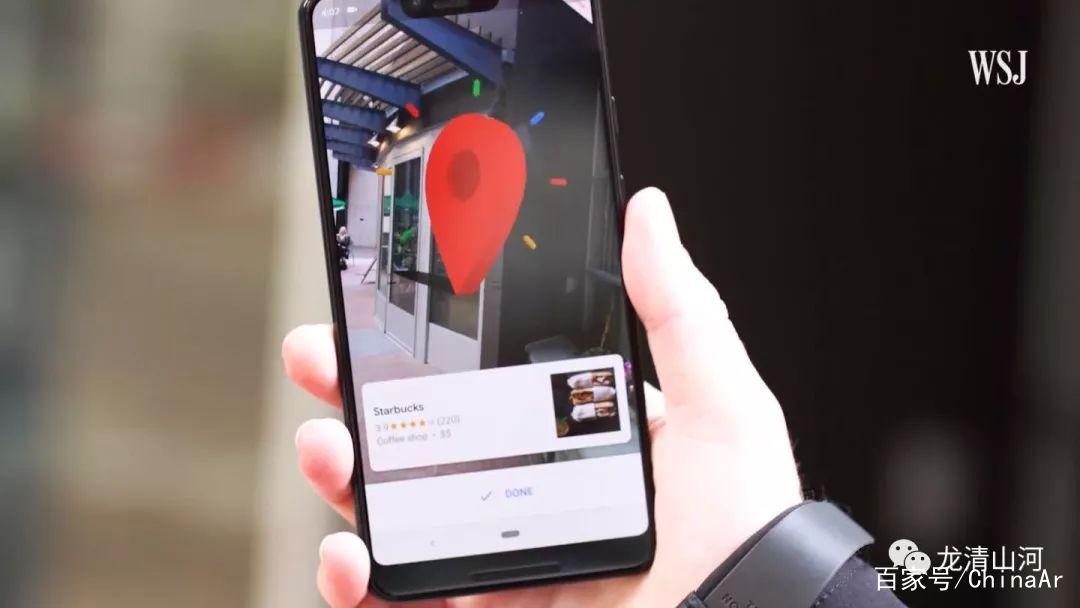 Google地图AR导航Live View适用于iPhone和Android平台 AR资讯 第4张