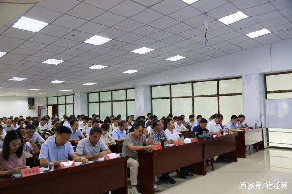宿迁市退役军人事务系统政策业务培训班开班