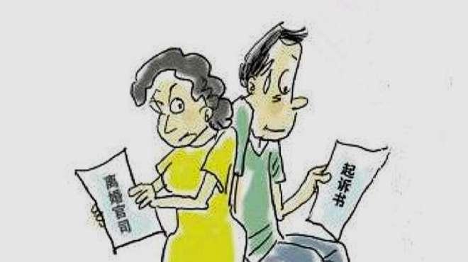 婚姻法规定:2020年,夫妻无法拿离婚证,只能去法院起诉离婚?