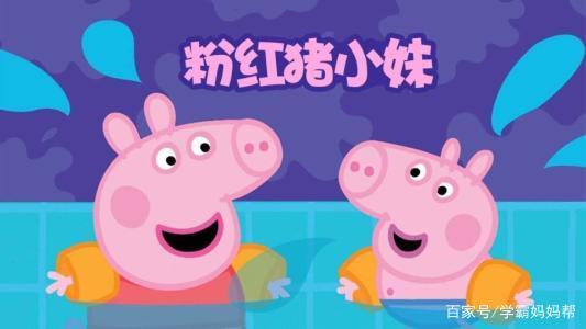 英语启蒙动画片小猪佩奇粉红猪小妹英文版全集附资源