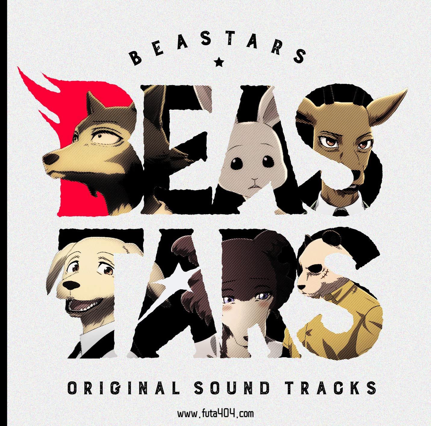 BEASTARS动物狂想曲OST专辑下载 BEASTARS 动漫音乐 第1张