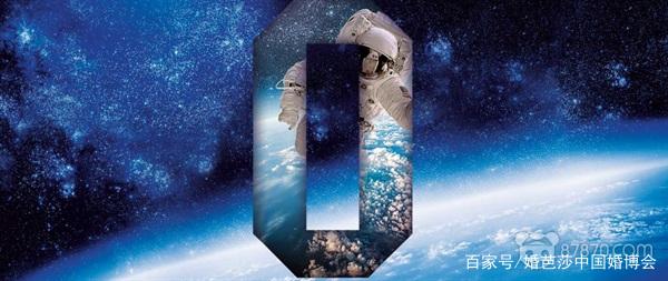 Telia用直播电影测试了世界上第一个5G电影院 AR资讯