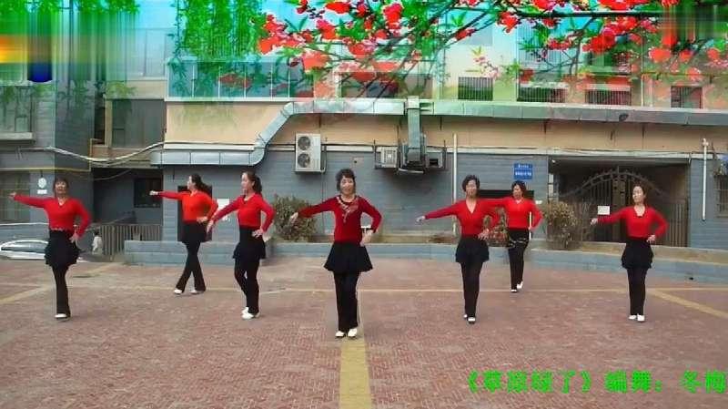 广场舞草原绿了_兰州冬梅广场舞《草原绿了》原创恰恰舞附分解_好看视频