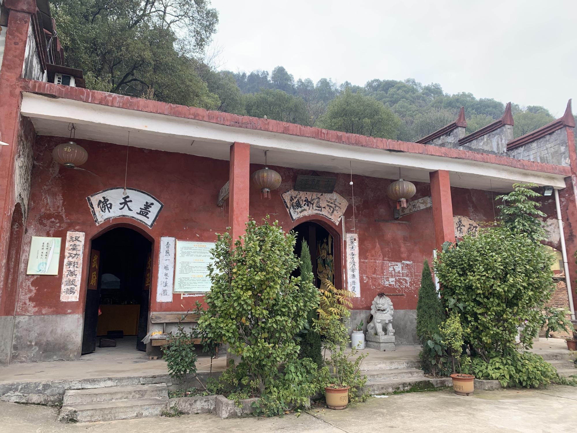 萍乡安源镇的钟馗寺