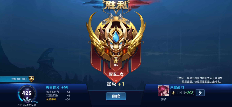 王者荣耀最新免费福利(19.5.9更)