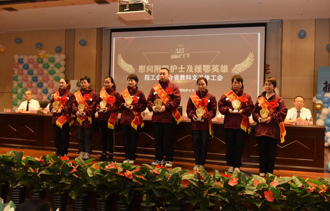 延安大学附属医院召开「5•12」 国际护士节表彰大会