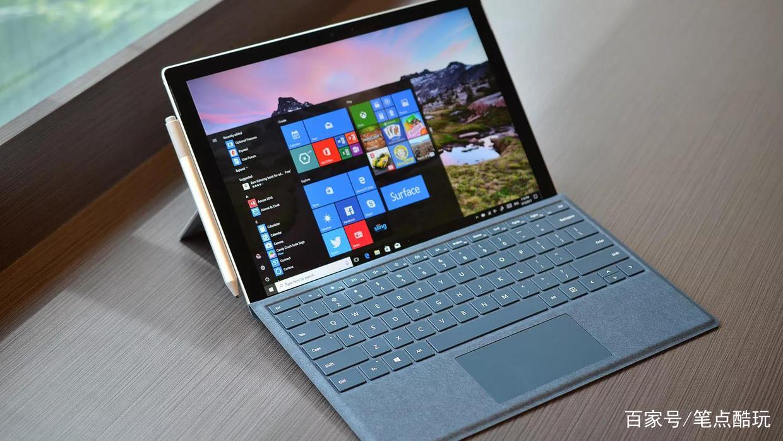 大学生实习买笔记本,选微软Surface Pro是否合适?