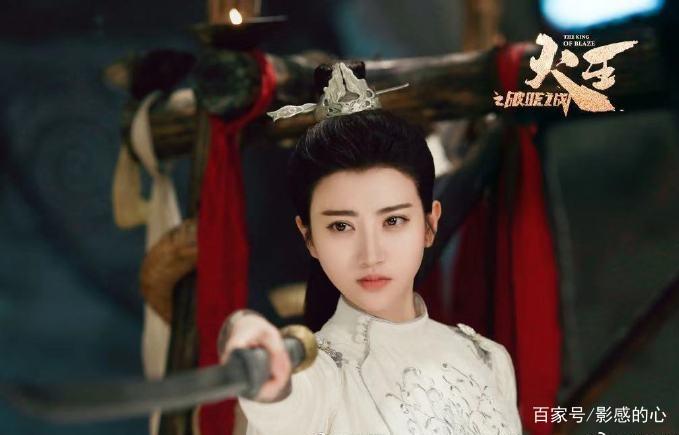 火王之破晓之战:定档十一月开播,陈柏霖饰演男主