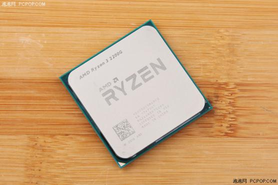 Ryzen 3 2200G,带着20美元的冷却器的超频指南!