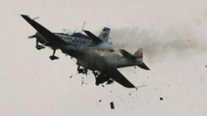 塞尔维亚一架军用飞机坠毁