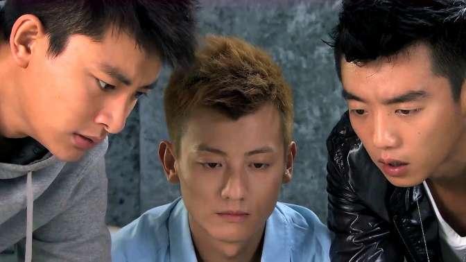 文浩一时冲动领了结婚证,兄弟三人紧盯着结婚证,怀疑是假证!