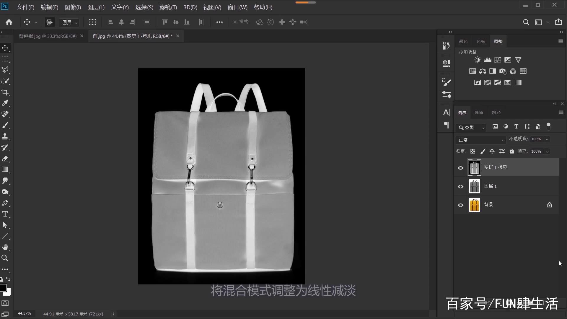 PS教程:照片快速转手绘,学会了真实用,自己制作设计效果图