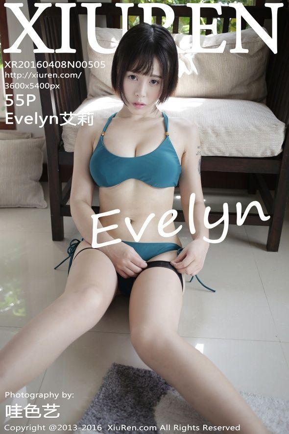 [XIUREN] 2016.04.08 Evelyn艾莉