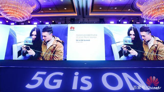 5G大时代即将到来 VR/AR未来已来! AR资讯 第2张