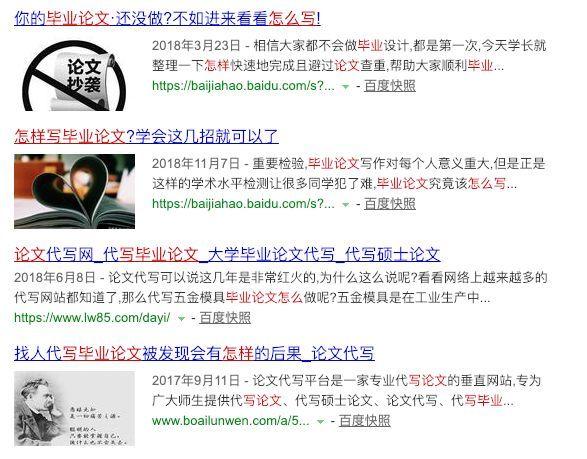 《搜索引擎百度已死》全文在线阅读 ar娱乐_打造AR产业周边娱乐信息项目 第5张