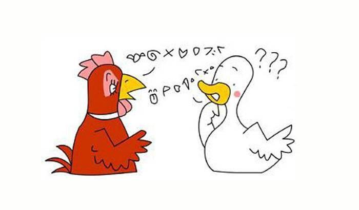 鸡同鸭讲:鸭子很生气……