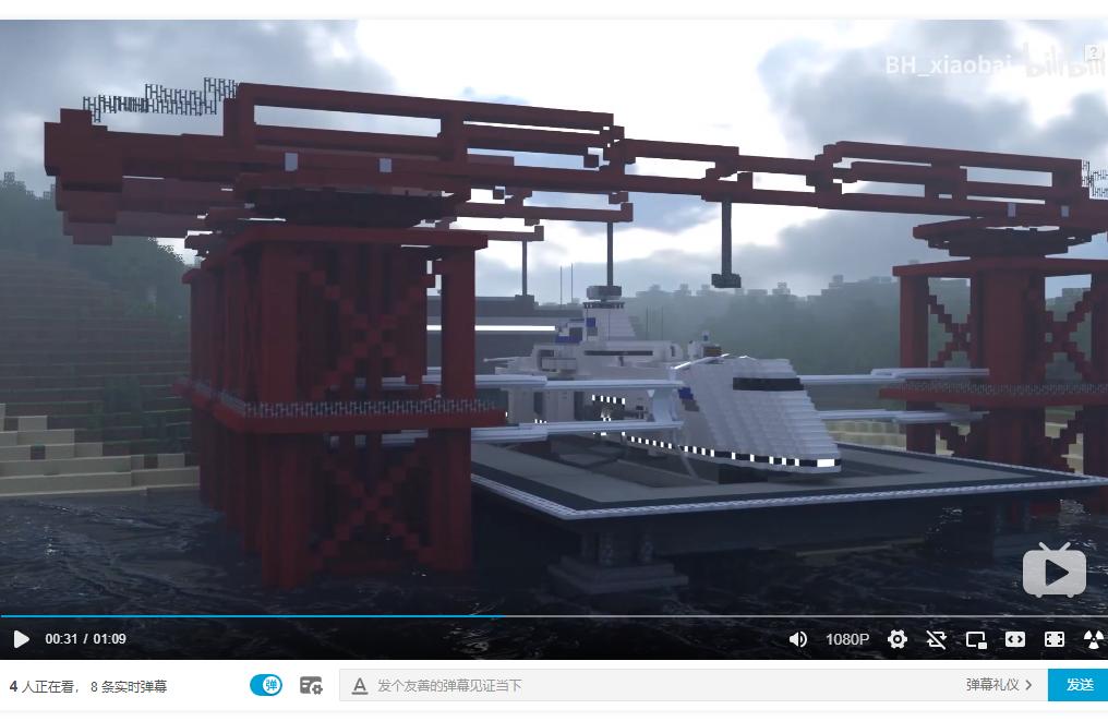 我的世界论坛  我的世界中文论坛 【Minecraft】科幻短片《凌霄》首发预告 图片(8)