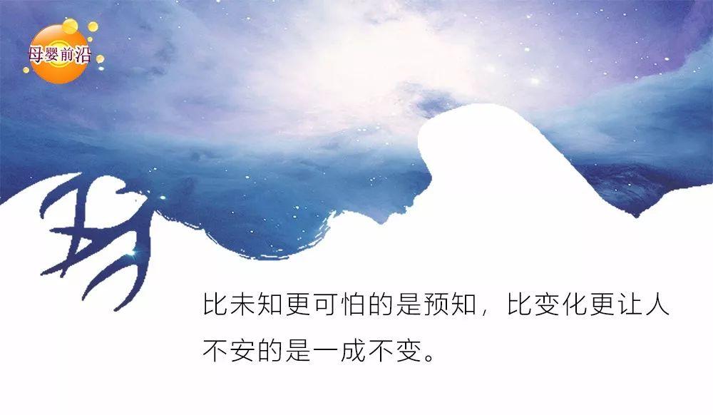 """不做""""口号军"""",不当""""混世王"""",""""日本深度研学之旅""""即将启程-母婴前沿网"""
