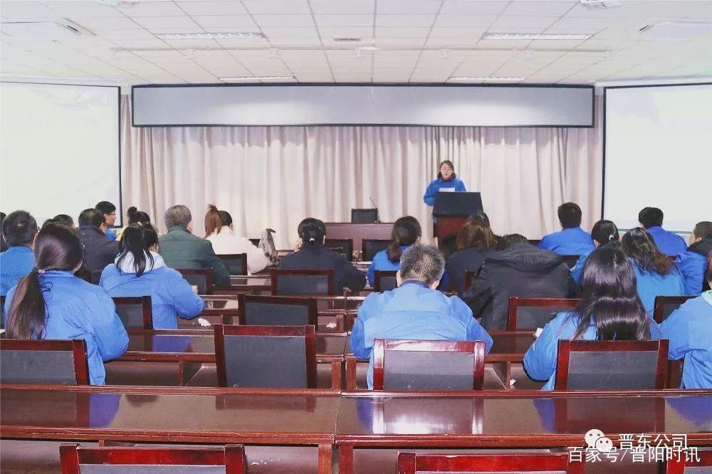 特能集团晋东公司开展新闻宣传策划与写作实务培训