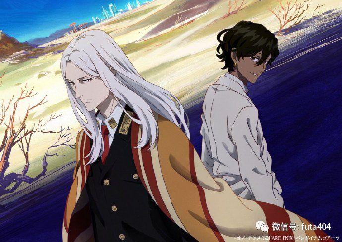 ACG资讯:噬血狂袭OVA系列第4期将于2020年4月8日发售!いみぎむる画集将于2020年2月27日发售 いみぎむる ACG资讯 第3张