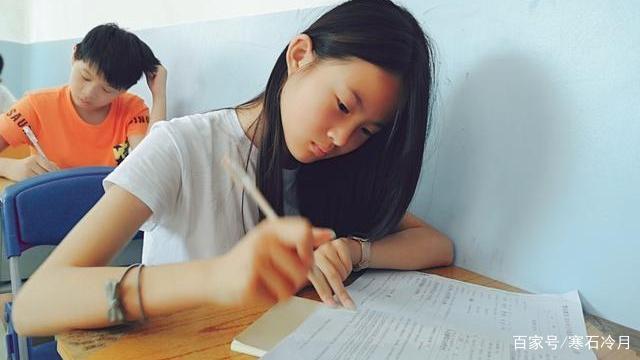 高一第一次期中考试,是一次试金石,老师和家长要注意哟