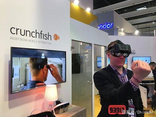 Nibiru 于MWC19发布手势识别AR系统方案 AR资讯 第3张