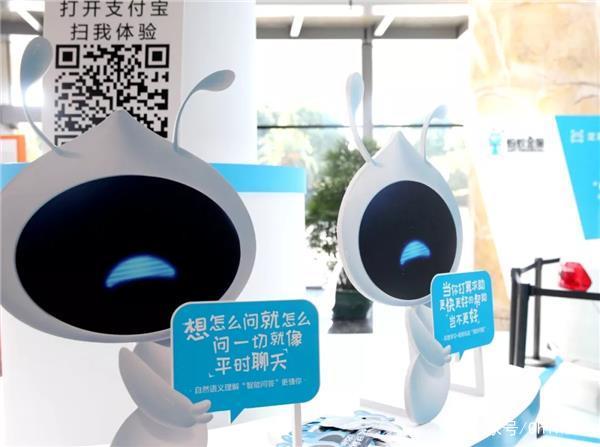 人工智能时代,新闻业怎样进化 AR资讯