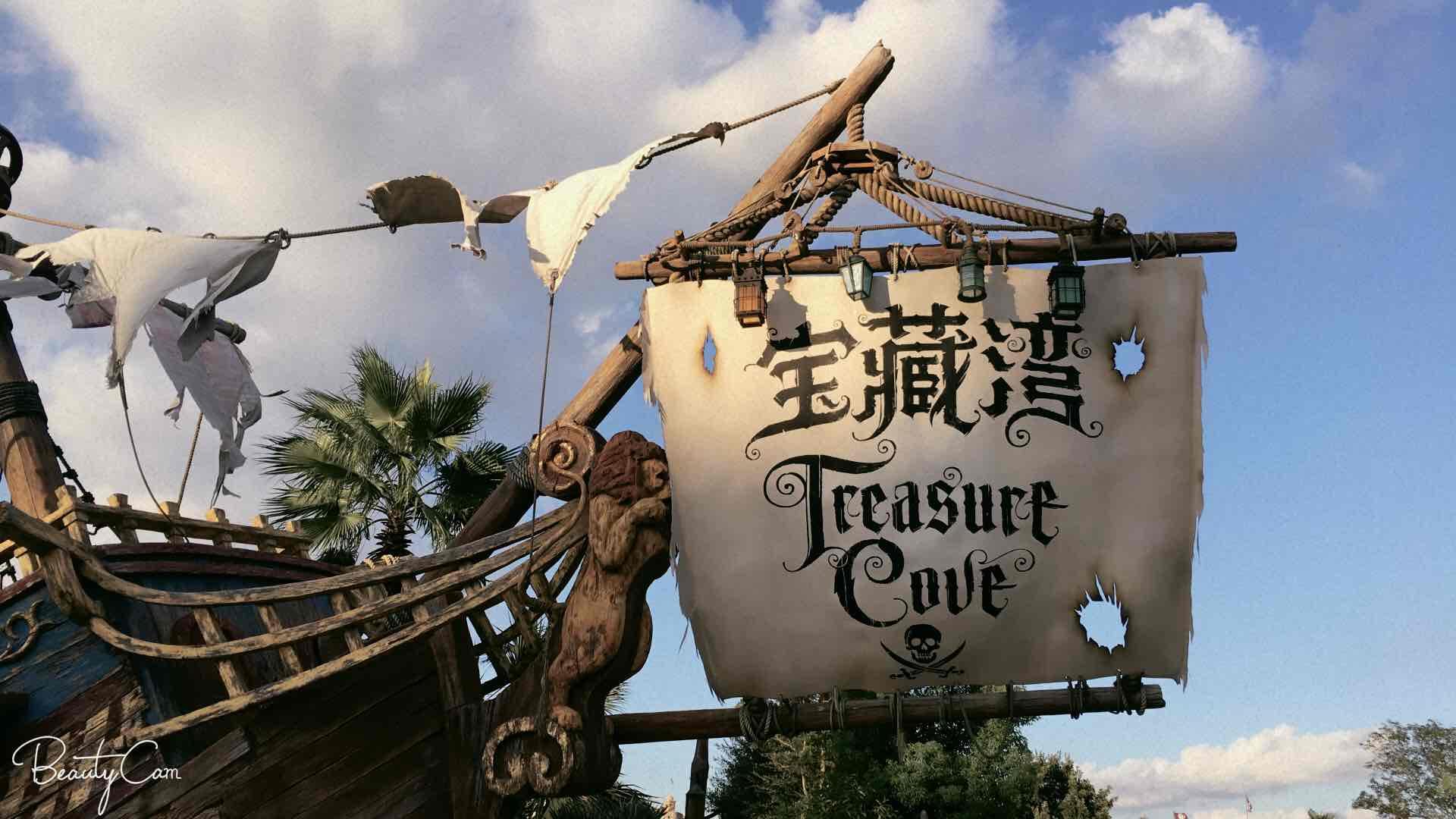 上海迪士尼度假区    上海迪士尼的演出,哪些值得观看?