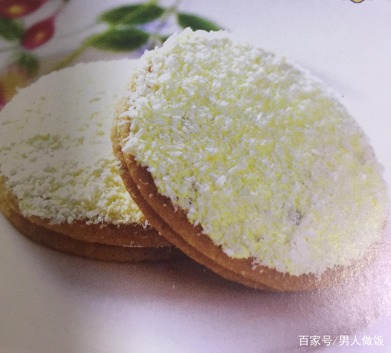 椰蓉酥的制作方法