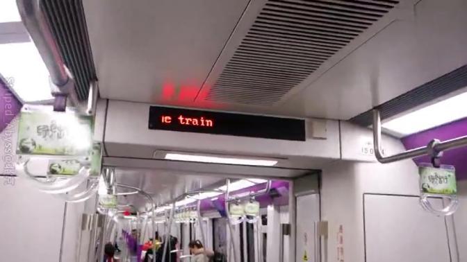 「2019.2」北京地铁15号线顺义-俸伯运行与报站
