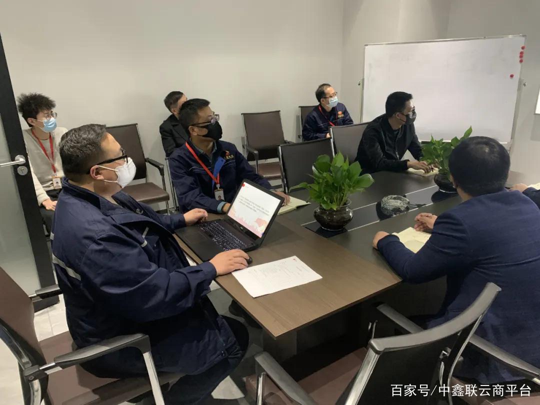 中鑫联云商平台智慧工厂培训-软件开发流程篇