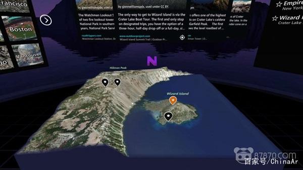 微软推出全新AR地图应用Outings AR资讯