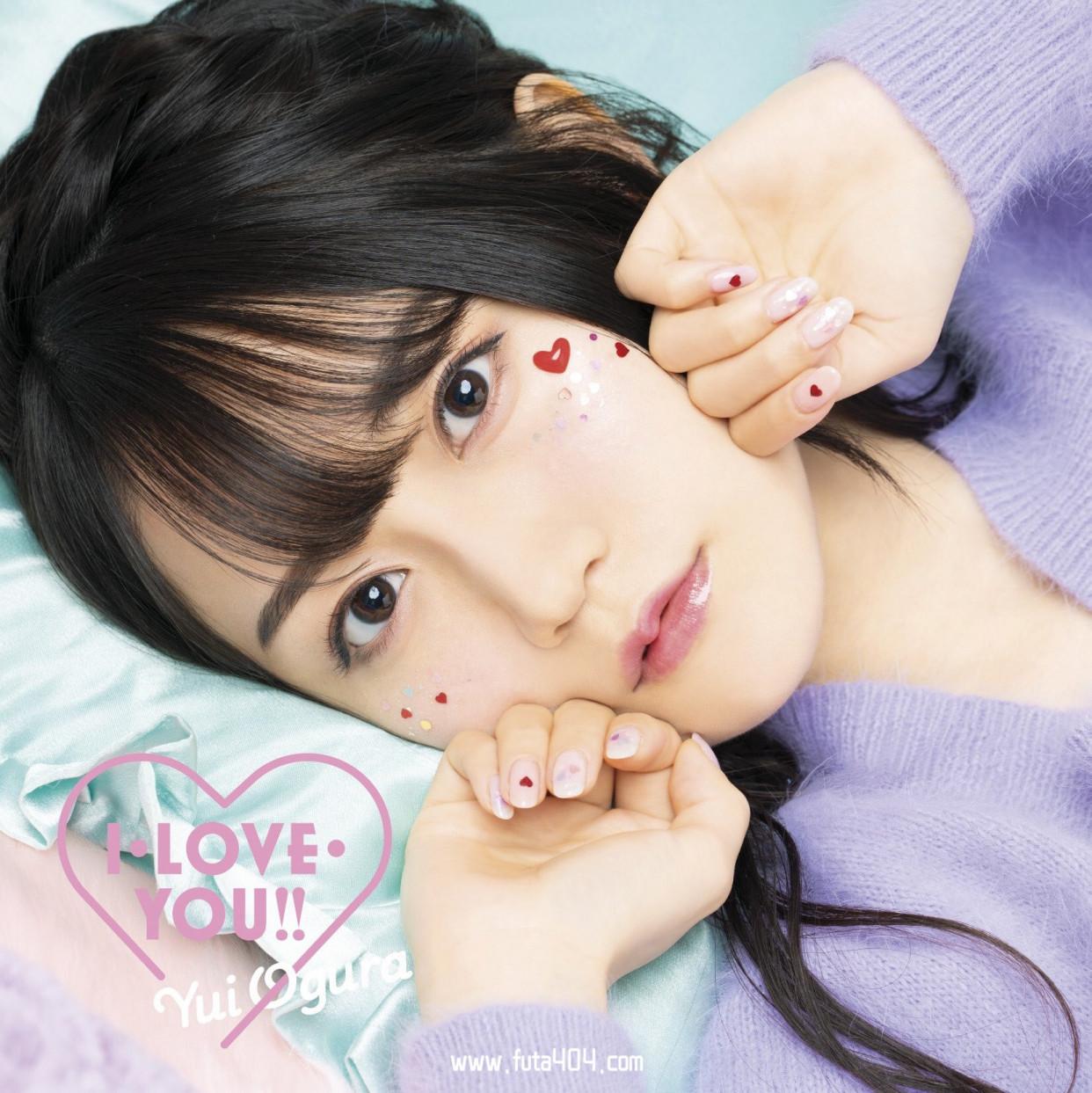 小仓唯11th单曲CD「I・LOVE・YOU!!」下载 小仓唯 动漫音乐 第1张