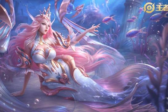 王者荣耀:实在很美!海洋之心粉色星元特效亮相,价值3万点券
