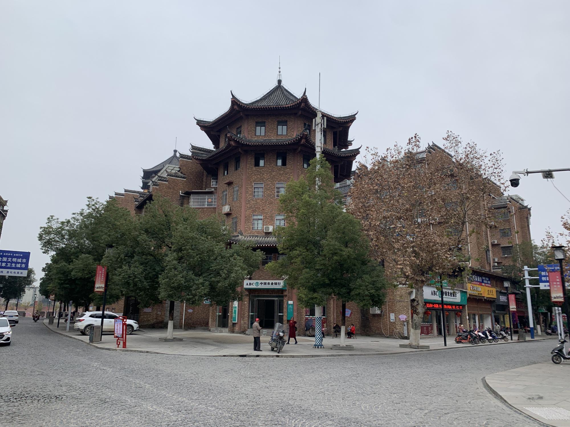 景德镇前街