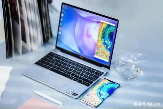 2K全面屏16G运存,华为全新MateBook惊艳登场,是你的菜吗?