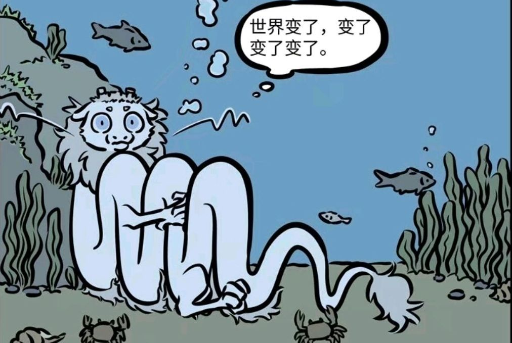 敖烈被吓破胆,杨戬却得到关怀,他们的遭遇大不一样