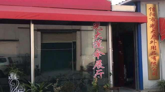 诸暨市迷彩蒙古包安装现场