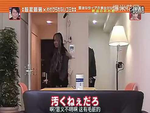 女优大沢佑香同居3天2夜