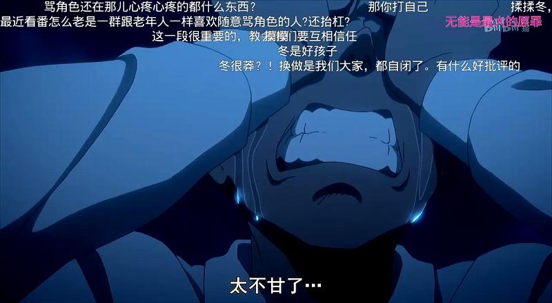 约定的梦幻岛简评:明明瞧不起自己,却总拿别人撒气,这是什么心理在作祟