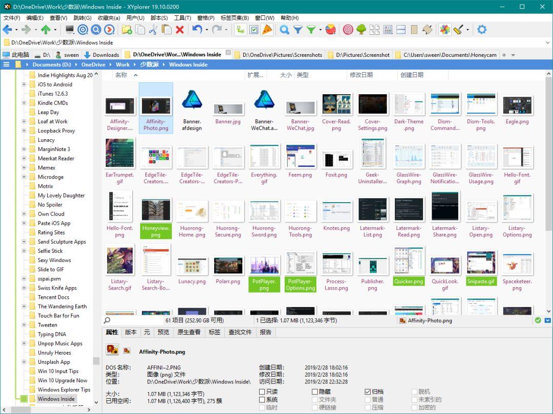 有了它们仿佛看到了另一个Windows第6张-Myexplor