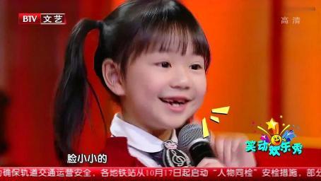 7岁女孩教杨钰莹跳印度舞,现场掌声不断,杨钰莹跳的太美了!