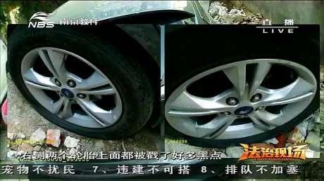 """伙车子接连几次被人戳破轮胎,监控调查发现,竟是""""老熟人""""干的"""