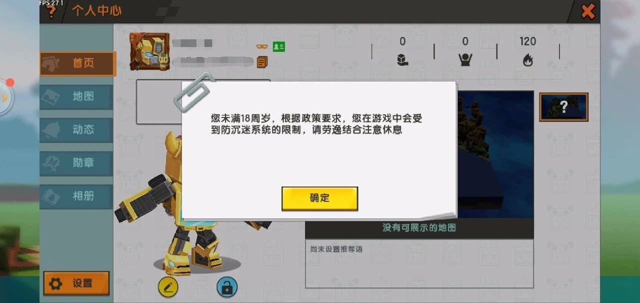 OPPO、vivo游戏监管现漏洞,未成年孩子瞒用家长手机充值数万元